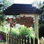 Adisham Entrance